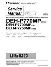 Buy Pioneer DEH-P7700MP-12 Service Manual by download Mauritron #233616