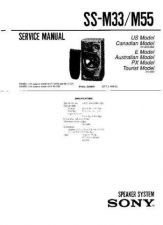 Buy Sony SS-L80L80HL100VL100VH. Service Manual. by download Mauritron #244850