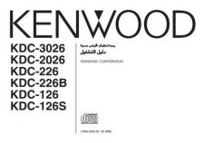 Buy Kenwood KDC-126S Operating Guide by download Mauritron #221468