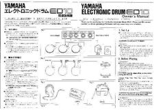 Buy Yamaha ED10E Operating Guide by download Mauritron #247771