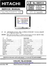 Buy Sony CMT-VB5 Service Manual by download Mauritron #239227