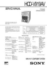 Buy SONY HCD-VX550 Technical by download #104971
