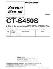 Buy PIONEER R2040 Service I by download #106370