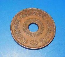 Buy Israel Palestine 20 Mils 1942 Coin XF