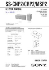Buy Sony SS-CN505HCR505H Service Manual. by download Mauritron #244696