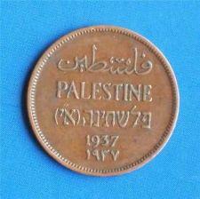 Buy Israel Palestine 1 Mil 1937 Coin XF
