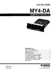 Buy Yamaha MX500 FR E Manual by download Mauritron #258234