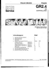 Buy PHILIPS 72720689 by download #103148