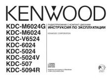 Buy Kenwood KDC-5024 Operating Guide by download Mauritron #221726