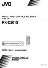 Buy JVC RX-8040B by download Mauritron #272274