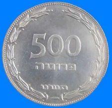 Buy Israel 500 Pruta Silver 1949 Coin BU - KM# 16