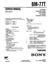 Buy Sony BM-77T Service Manual by download Mauritron #231642