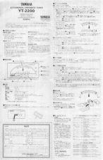 Buy Yamaha YT2200 FR Operating Guide by download Mauritron #250459