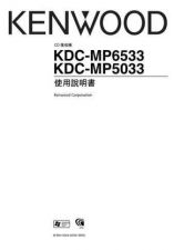 Buy Kenwood B64-3264-00_Taiwan Operating Guide by download Mauritron #220918