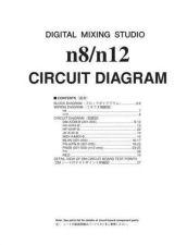 Buy Yamaha MY8-AD96E Manual by download Mauritron #258264