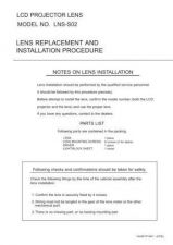 Buy Fisher LNS-S02(OM5110096-00 11) Service Manual by download Mauritron #216004