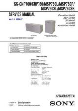 Buy Sony SS-CM333 Service Manual by download Mauritron #233193
