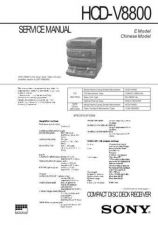 Buy SONY HCD-VR50 Technical by download #104968