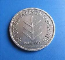 Buy Israel Palestine 100 Mils 1927 Silver Coin XF