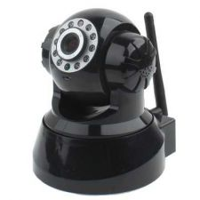 Buy Wireless Pan-Tilt Internet IP Camera,