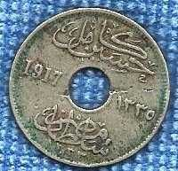 Buy 1917 Egypt Coin 5 Milliemes Sultan Hussein Kamel - Scarce Coin!