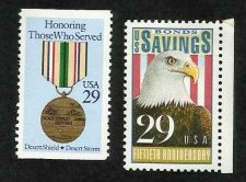Buy US 1990 Desert Shield and 1991 Saving Bonds Stamps