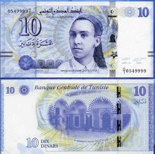 Buy 10 Dinars P-New 22.3.2013 UNC