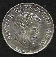 Buy Hungary 5 Forint 1985 Coin - Lajos Kossuth