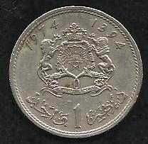 Buy 1 Dirham 1974 Morocco World Coin Africa Lions