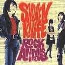Buy Rock Animals by Shonen Knife