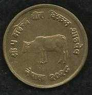 Buy NEPAL 10 Paisa 1971 COIN - Rare and Unique Coin!