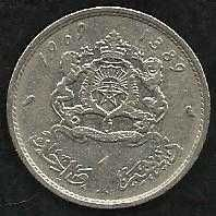 Buy 1 Dirham 1969 Morocco World Coin Africa Lions