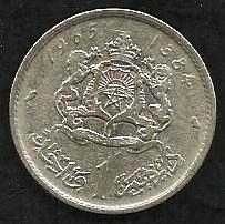 Buy 1 Dirham 1965 Morocco World Coin Africa Lions