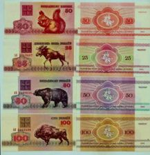 Buy Belarus, 4 piece Banknote set from their early cute Animals series. UNC