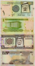 Buy Saudi Arabia : 2 Piece set of the old and the new type 1 Riyal Banknote. UNC.