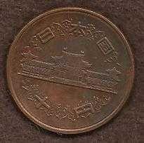 Buy Japan 10 Yen Coin 2