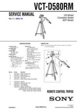 Buy Sony VCT-D580RM Service Manual by download Mauritron #241898