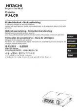 Buy Hitachi PJ-LC7 SV Manual by download Mauritron #225425