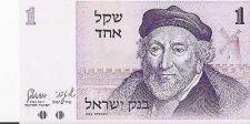 Buy Israel 1 Sheqel Moshe Montefiori Banknote 1978 UNC
