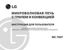 Buy 3828W5A2187 Technical Information by download #116586