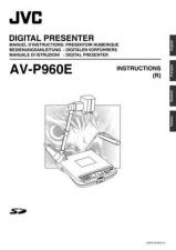 Buy Yamaha LWT0149-001C-H JSNET Operating Guide by download Mauritron #248449