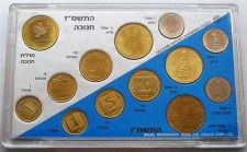 Buy Uncirculated Israel 1986 Coins Set & 1987 Hanukka Coins Set
