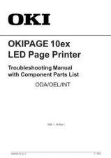 Buy OKI oki-10extm by download #101963