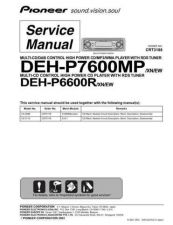 Buy Pioneer deh-p7600mp-4 Service Manual by download Mauritron #233591