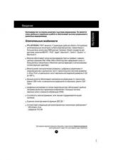Buy xlre 132d a Service Information by download #114270
