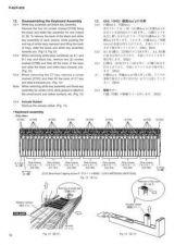 Buy Yamaha NS40MSTUDIO PL C Manual by download Mauritron #258346