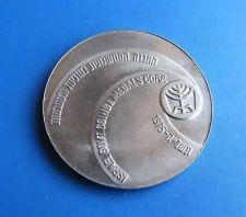 Buy Israel 1975 Greeting Token - 26th Anniversary