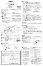 Buy Yamaha Yamaha YT1200 EN Service Manual by download Mauritron #260019