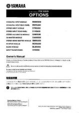 Buy Yamaha MNM5000 EN Operating Guide by download Mauritron #248762