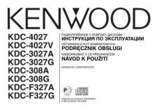 Buy Kenwood KDC-3027G by download Mauritron #221578